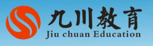 湖南九川天下教育科技有限公司邵阳分校-城步招聘