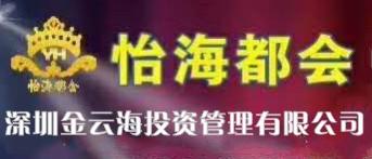深圳金云海连锁店-城步招聘