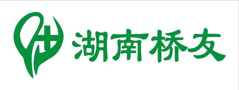 湖南省桥友医疗器械公司-城步招聘
