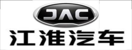 江淮新能源汽车-城步招聘